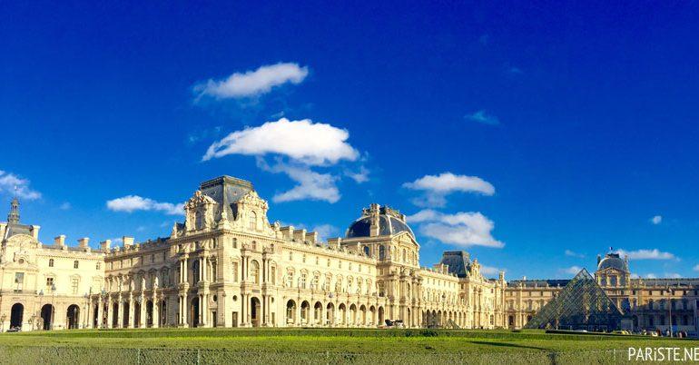 Louvre Müzesi - Musee du Louvre - Louvre Museum Pariste.Net