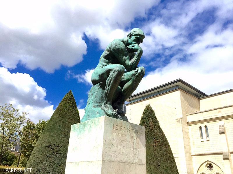 Rodin Muzesi Musee Rodin Pariste Net