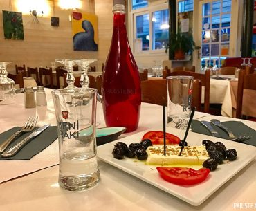 Labranda Restaurant Pariste.Net