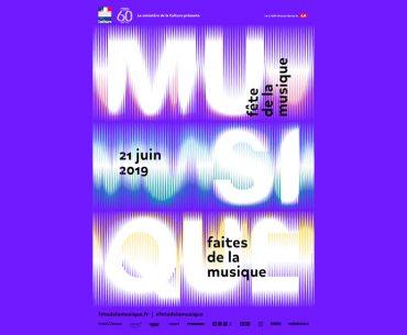 La Fête de la Musique Pariste.Net